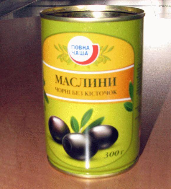 маслины  в банке
