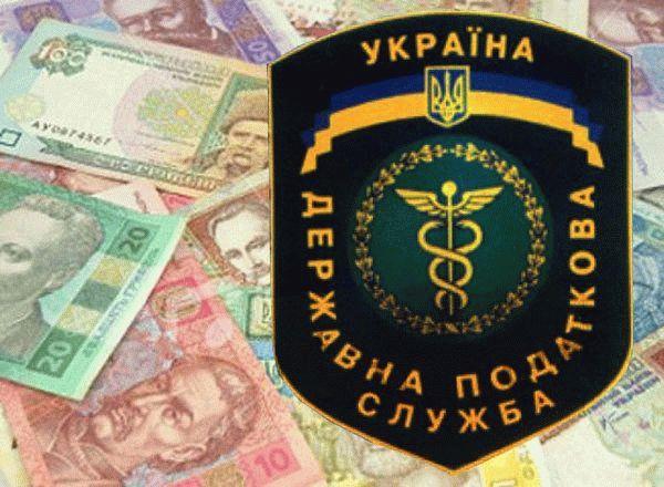 Заместителем начальника областной налоговой назначен Осмоловский