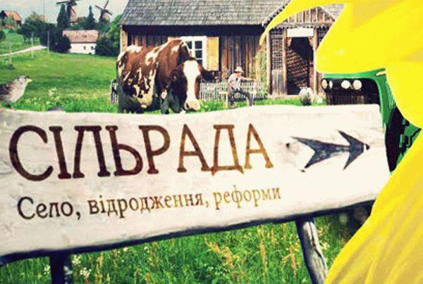 Олександрія може приєднати 36 сіл до складу міста