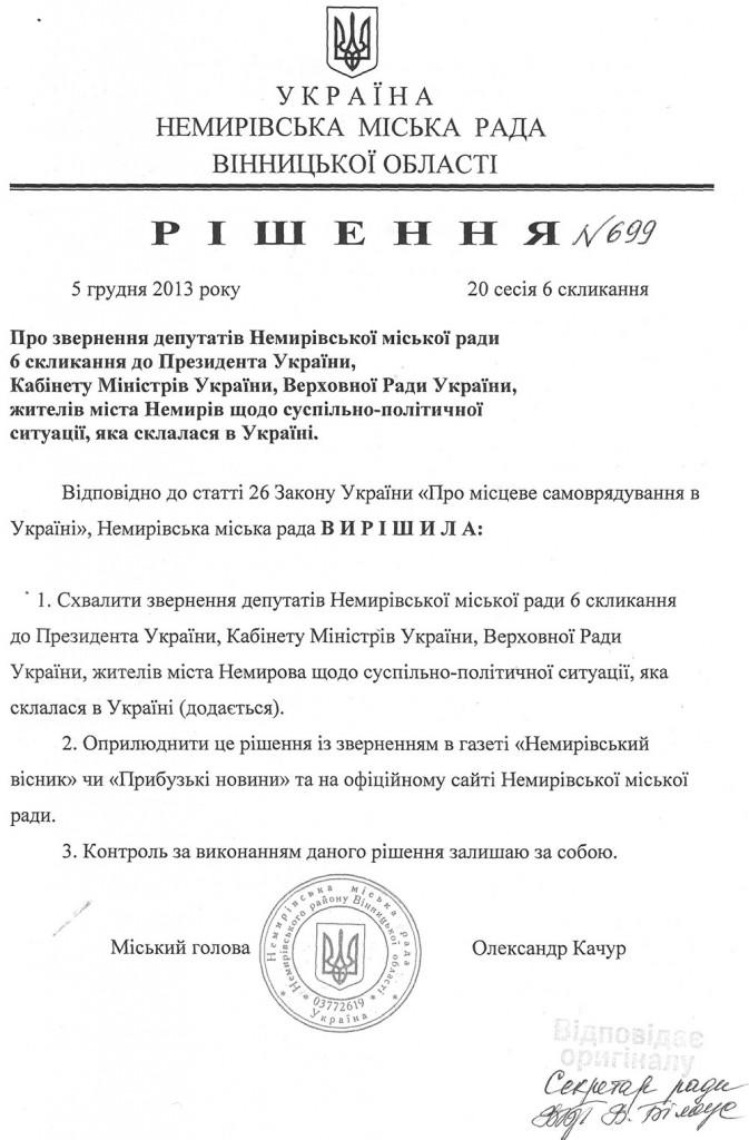 nemirov_1