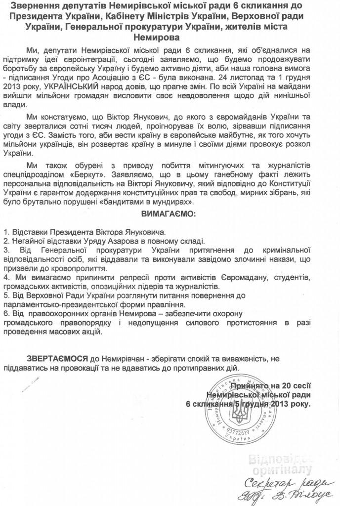 nemirov_2