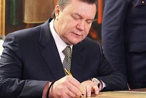 yanukovich_podpisal