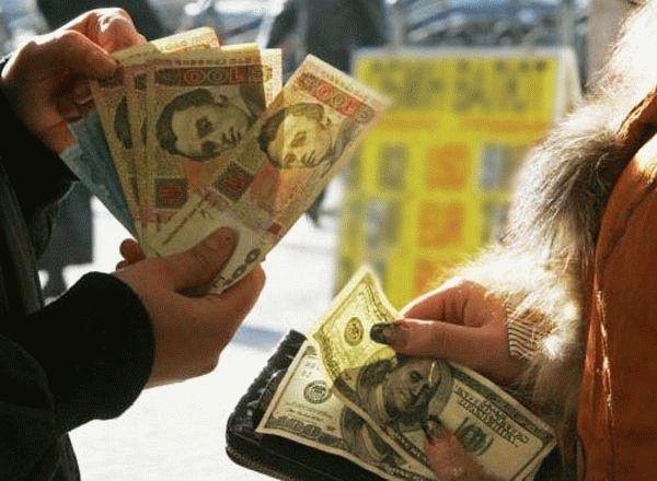 Налог на куплю-продажу валюты хотят поднять в 4 раза