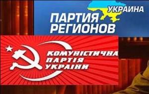 kommunisti_regioni