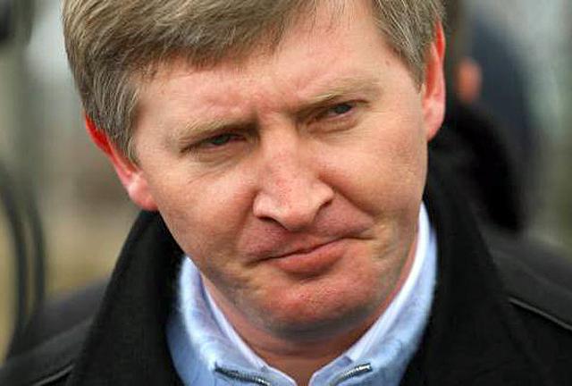 Суд Нидерландов временно заморозил активы Ахметова