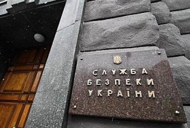 СБУ предупредила о вероятных провокациях вотношении УПЦМП