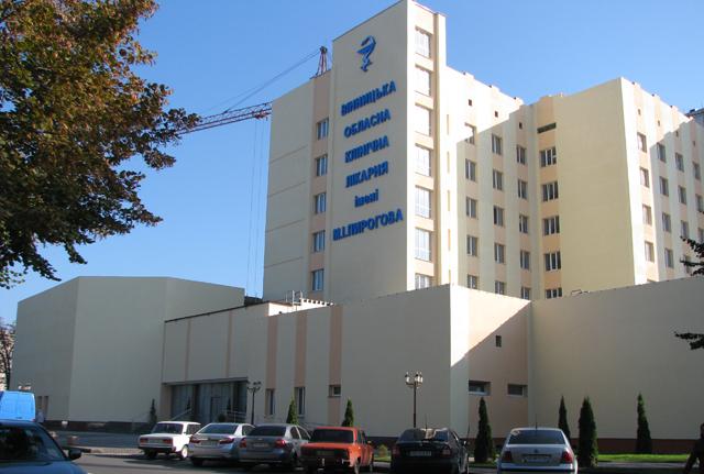хирургического корпуса