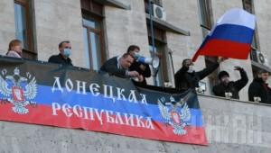 separatizm_3