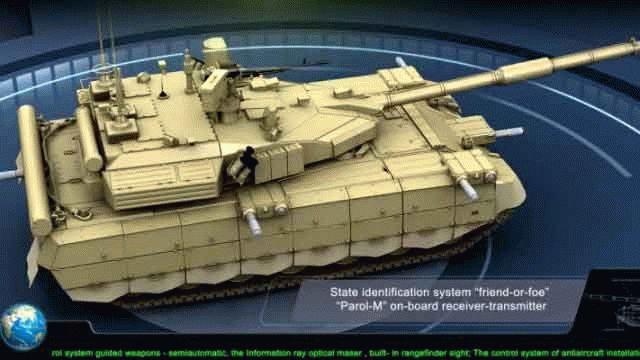5 новейших разработок военно-промышленного комплекса Украины (фото) - фото 1