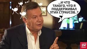 Захарченко обставил Януковича