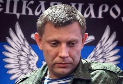 Украинские партизаны вычислили, куда скрылся Захарченко