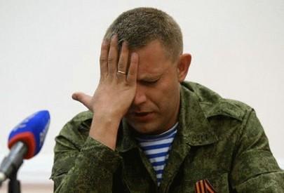 В ДНР заявили, что на ликвидацию Захарченко выделили 100 тысяч долларов