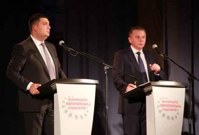 Стало відомо, з чим команда Гройсмана і Моргунова йде на вибори до міськради Вінниці