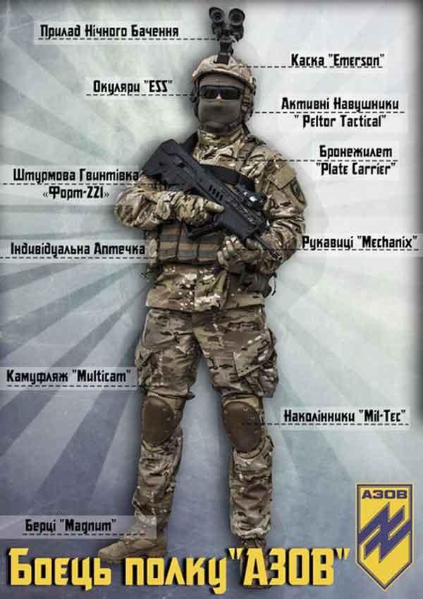 Винница дает фронту крутое оружие (фото) - фото 1