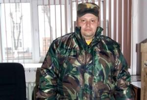 isakov