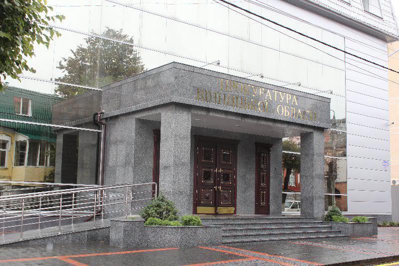 Prokuratura-Vinnitskoyi-oblasti