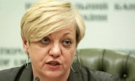 Гонтарева рассказала о курсе гривны