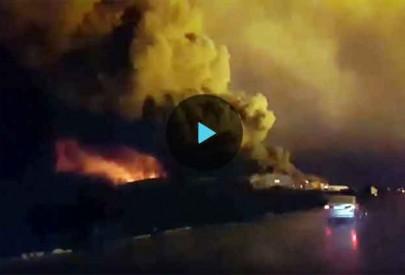 Под Питером крупный пожар (видео)