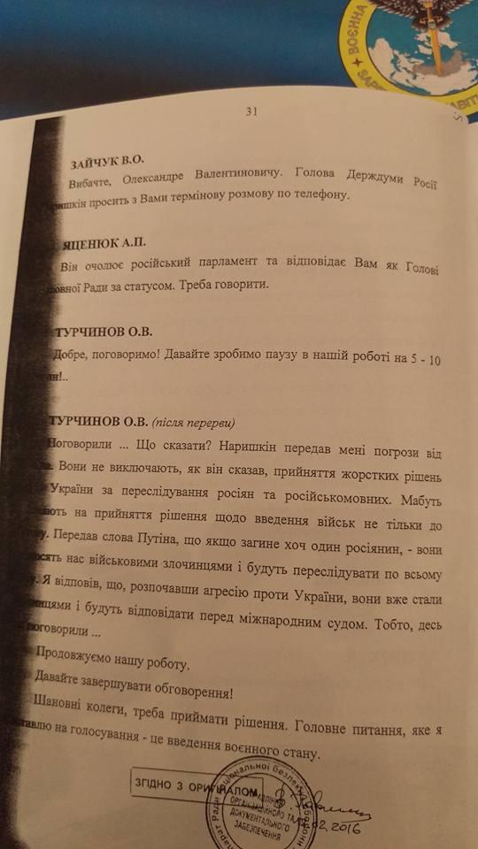 snbo3