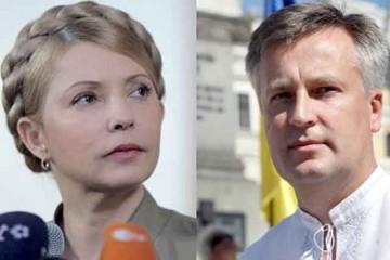 timoshenko-nalivaychenko