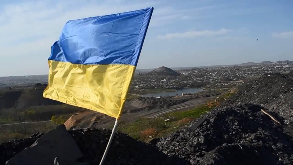 Dokuchaevsk