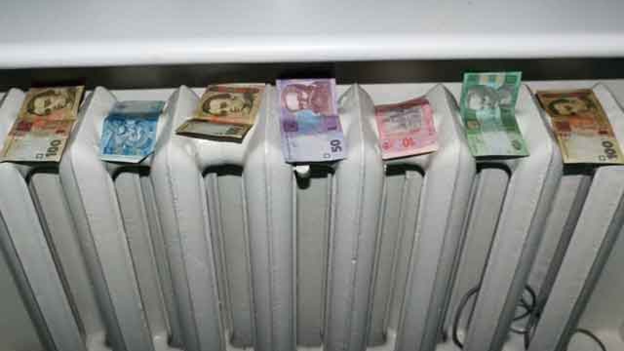 Почему разные тарифы за отопление в одном регионе