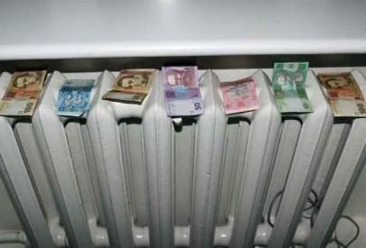 Вслед за тарифами на свет и газ в Украине подняли цену на отопление