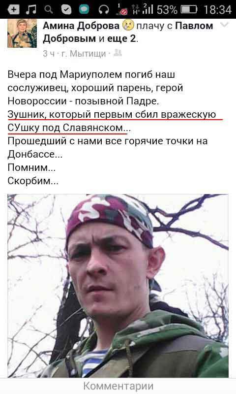 С начала года в Донецкой области полиция изъяла у населения 1 951 гранату и 161 гранатомет - Цензор.НЕТ 3561