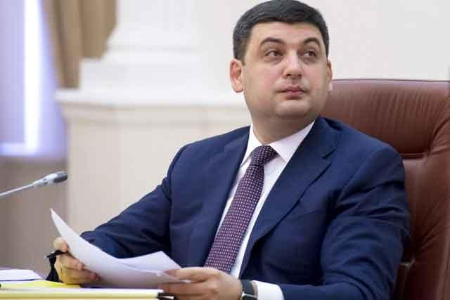 Премьер Украины Гройсман разъяснил на совещании кабмина, почему едва перемещается