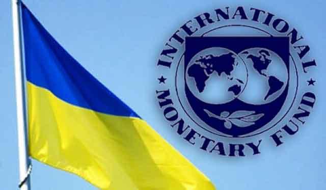 Транш МВФ для Украины, стало известно главное условие