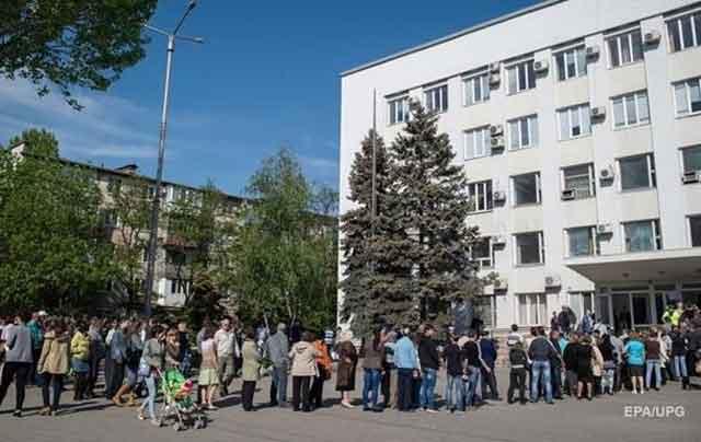 В Российской Федерации и вгосударстве Украина случилось небольшое землетрясение
