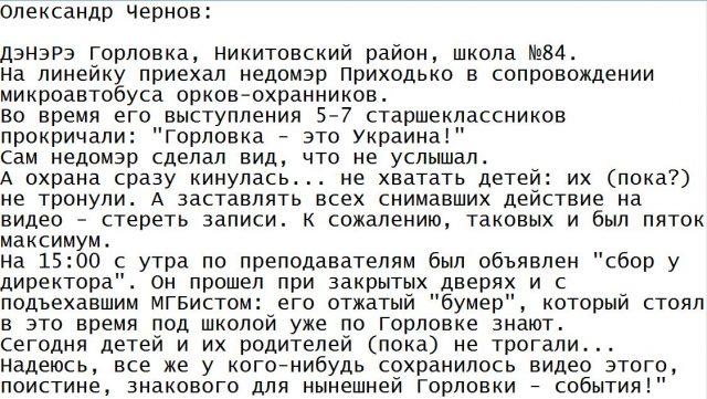 АТО: Боевики избивали 11 раз, невзирая на«режим тишины»