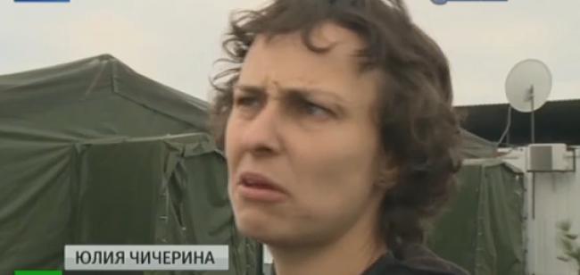 Независимой новости украины