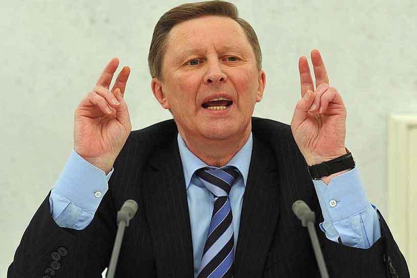Иванов назвал информационную войну «жизненным фактом»