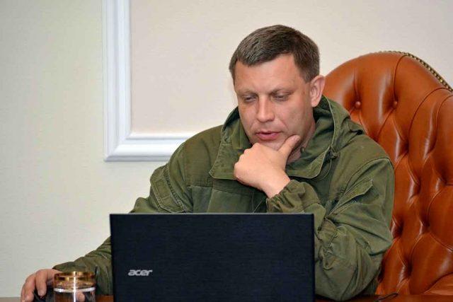Захарченко сделал спонтанное объявление оСавченко