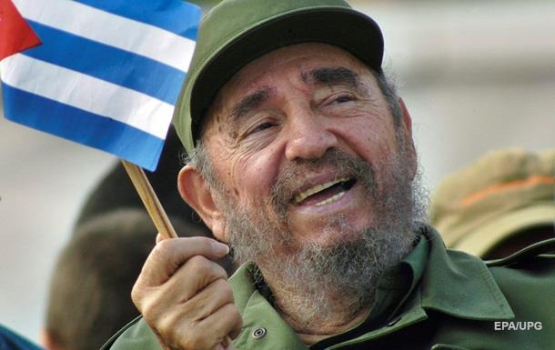 ВРамалле прошла демонстрация впамять оФиделе Кастро