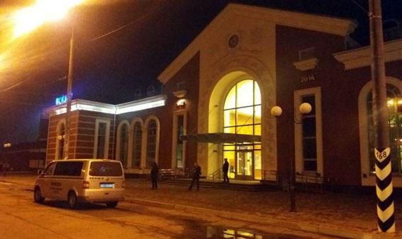 ВКраматорске эвакуируют вокзал из-за сообщения оминировании