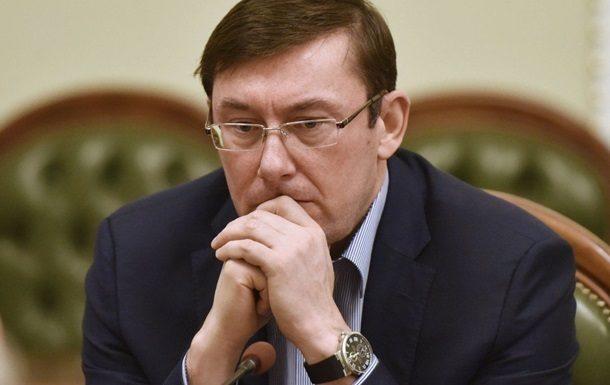 Для суда над Януковичем Гаага ненужна— Луценко