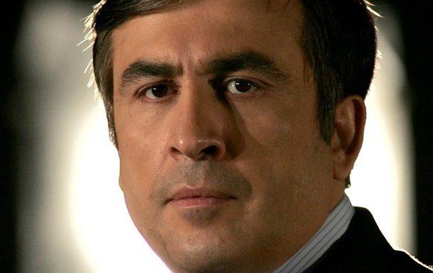 Президент подписал указ обувольнении Саакашвили