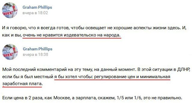 «ЛНР» предупредили оботключении воды 1декабря
