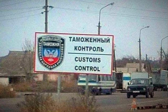 Свежие новости украины ua