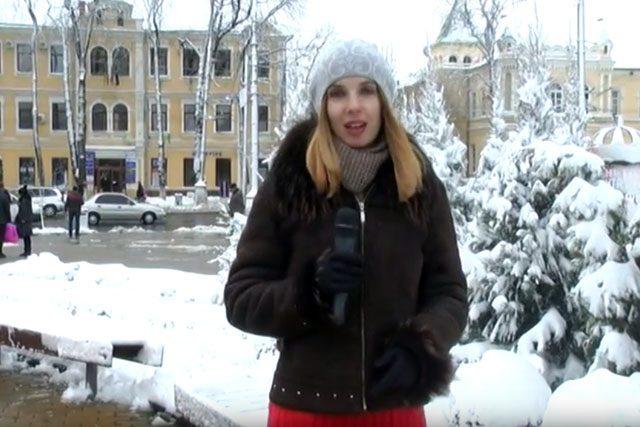 vintera