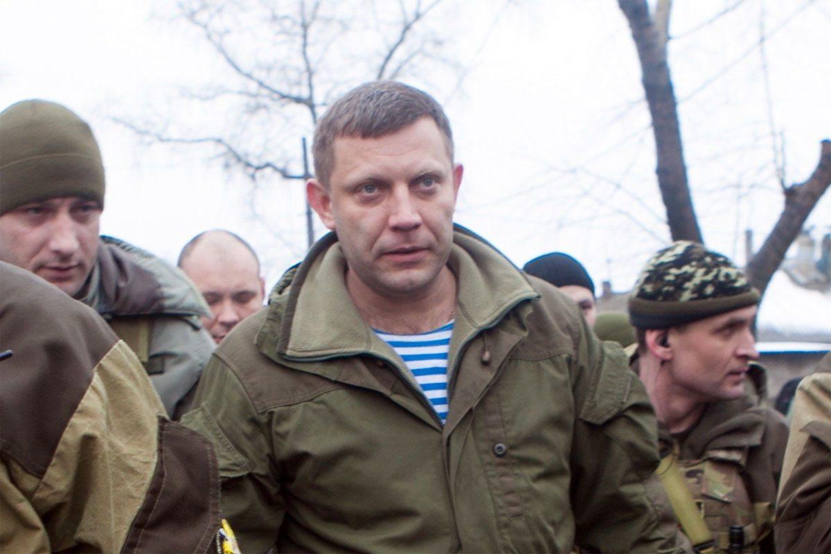 Александр Захарченко: Мы хотим, чтобы земля Донбасса осталась нашим детям