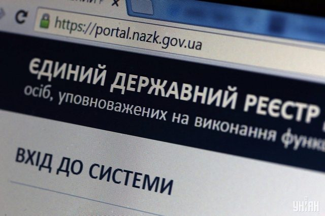 e-deklarirovanie
