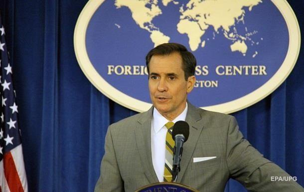 США несогласны с утратой лидерства вурегулировании конфликта вСирии— Госдеп