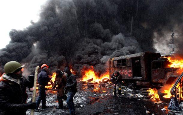ГПУ проверяет причастность членов «ПС» кубийствам «беркутовцев» впроцессе Майдана