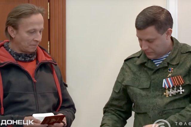ohlobistin-pasport-dnr