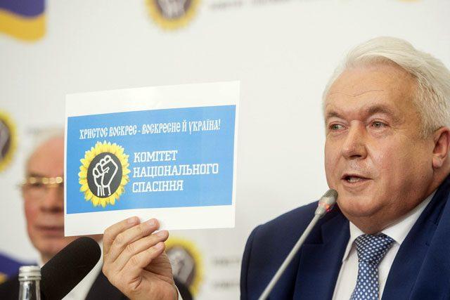 Самоустранения президента отвласти небыло— Янукович