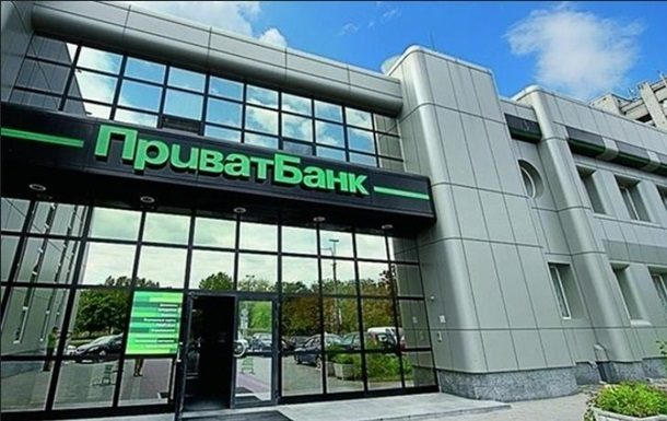 Клиентам рассказали, что будет сихсчетами после национализации «ПриватБанка»