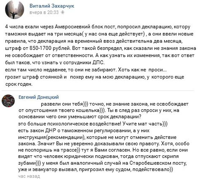 Новости пермь сегодня на канале россия